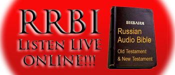 RRBI-Listen LIVE ONLINE